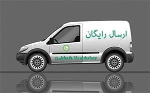 golshafa-proslimer